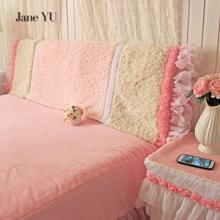 JaneYU Princess Beauty Dream Wind Powder Needle Plush Cover Double-layer Cotton-clipped Bedside Dust-proof