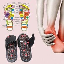 Удобная обувь для массажа ног; 1 пара; сандалии для здоровья; массаж ног; Рефлексология; товары для ухода за ногами; Массажная обувь