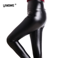 LANSWE 2017 New High Rise Women PU Leather Pants Solid Sexy Silm Female Legging Lady Water