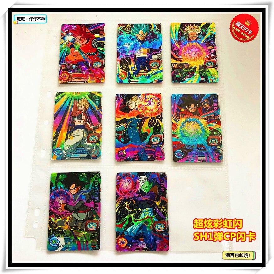 Japan Original Dragon Ball Hero Card SH1 Colorful Rainbow Goku Toys Hobbies Collectibles Game Collection Anime Cards