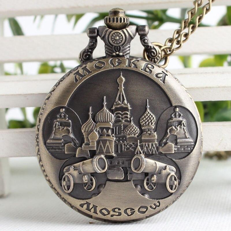 Vintage Retro Luxury Copper Moscow Quartz Pocket Watch Pendant Chain Russia Souvenirs Women Men Watches XH3022
