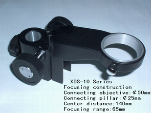 Support optique industriel de lentille de Microscope vidéo de Zoom monoculaire ajustent le support