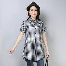 #2904 Summer Plaid Stripe Shirt Women Casual Long Cardigan Shirt Ladies Slim Short Sleeve Tunic Shirt Elegant Blouse Plus Size цена и фото
