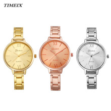 Geneva Watch 2017 New Fashion Women Small Steel Band Analog Quartz Wrist Watch Gift Watches Female Free Shipping,Dec 14