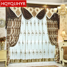 Jacquard European luxury high-gloss curtains for living room with high-grade embroidery yarn for bedroom kitchen custom made