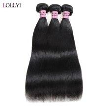 Lolly 3 Bundle Deal Straight Hair Bundles 100% Human Hair Bundles Non Remy Hair Extensions 8-28 Inch Indian Hair Bundles