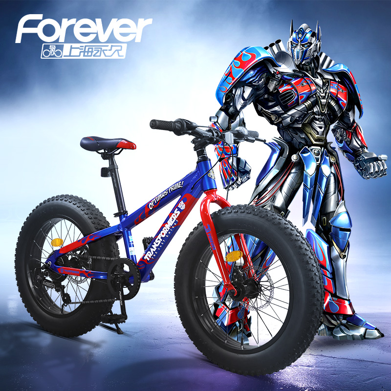 Forever 7 speed mountain bike cycling 20 inch snow bicycle rough beach ATV for children TS180