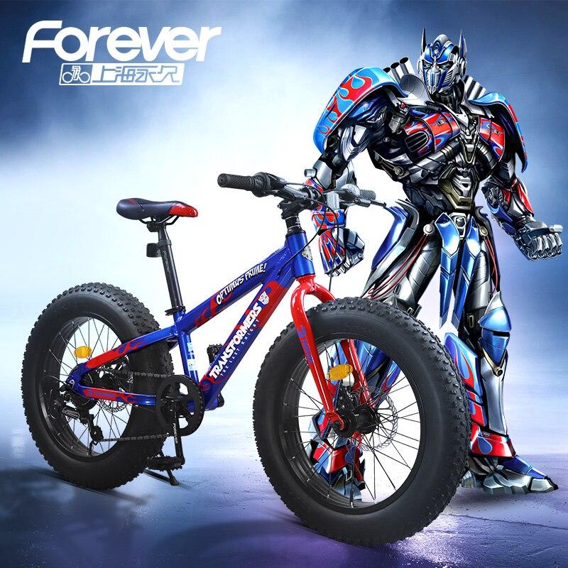 Sempre 7 velocità mountain bike ciclismo 20 pollice neve biciclette rough-ATV spiaggia per i bambini TS180