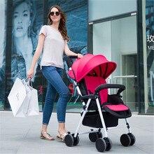 Европейский детские коляски Deluxe Высокой Пейзаж Портативный Перевозки Ultralight Коляска Складной Коляски с 8 Колесами ЕВА kinderwagen