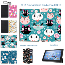 MTT Cat Avatar case for new Kindle Fire HD 10 2017 Magnet stand PU Leather Cover For Amazon Fire HD 10 2017 10 inch tablet case