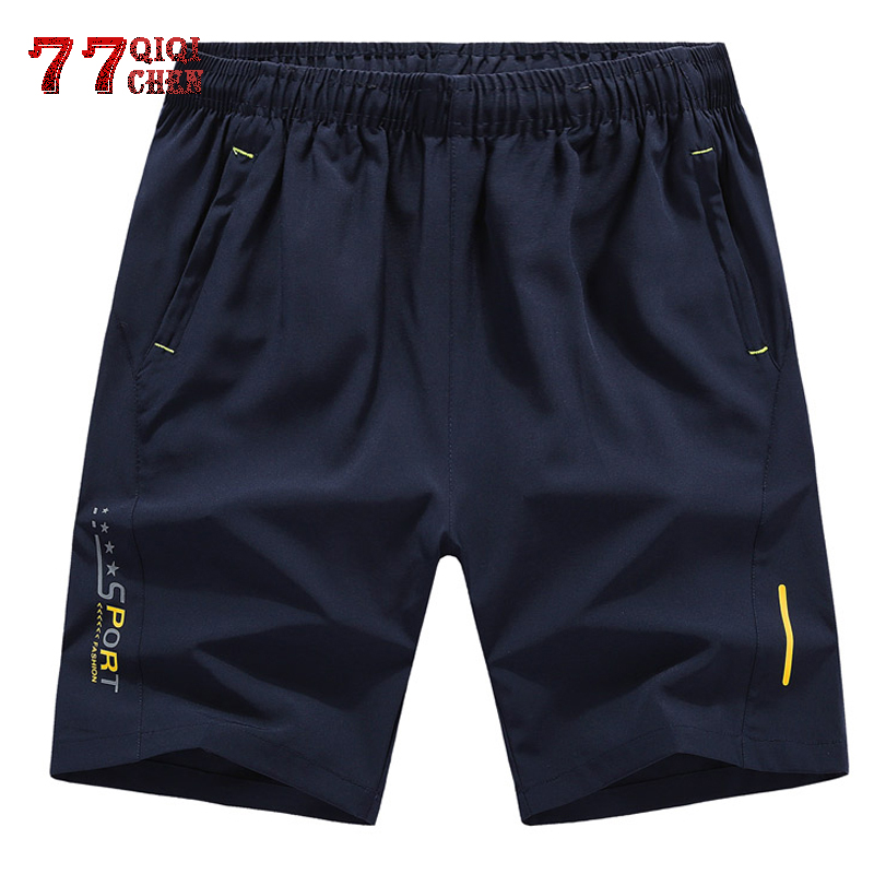 Casual Shorts Mens Big size 8XL 9XL 10XL Elastic Waist summer Beach Shorts Breathable Quick-drying Shorts elastic force bermuda
