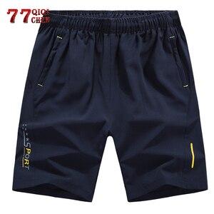 Casual Shorts Mens Big size 8XL 9XL 10XL Elastic Waist summer Beach Shorts Breathable Quick-drying Shorts elastic force bermuda(China)
