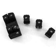for 2005-2011year Cross border Audi A6 C6 Drivers Master electric Power Window Lifter regulator Control Switch accessories for 2002 2008year audi a4 b6 b7 left front door drivers master electric power window lifter regulator control switch accessories