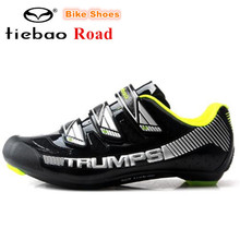 TIEBAO Road Cycling Shoes zapatillas deportivas mujer professional sapatilha ciclismo Breathable Bicycle Shoes Cycle Sneakers
