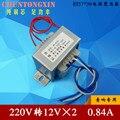 EI57 трансформатор 20 Вт 12 В 1 220*2 до 12 В 0.84 PXB-20 c аудио трансформатор DB-20VA