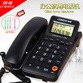 C280 бытовой коммерческий громкой аон телефон