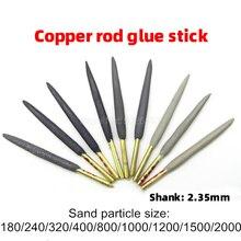 1Pcs Copper Core Iron Bamboo Stick Sanding Polishing Needle Shank Grinding Head Mastic Material Jade Stone Wet Dry Abrasive Tool