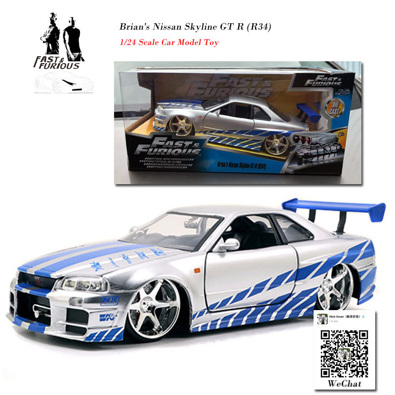 TOMICA NISSAN JUKE NO.27 1//64 TONY Diecast Mini Car Collection Model