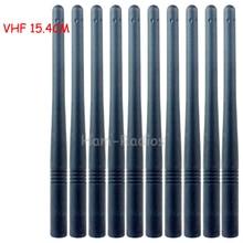 VHF VX-180 VX-150 Way