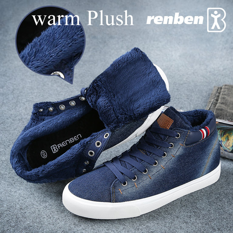 1Pair Men Shoes Autumn Winter Warm High Mens Casual Canvas Shoes Fashion Boots Street Shoes plush boots