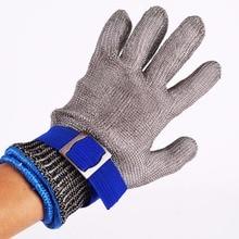 Наружные охотничьи перчатки из нержавеющей стали класса 5 стальной проволоки плюс PE стальные кольца Железные Перчатки одиночные защитные перчатки