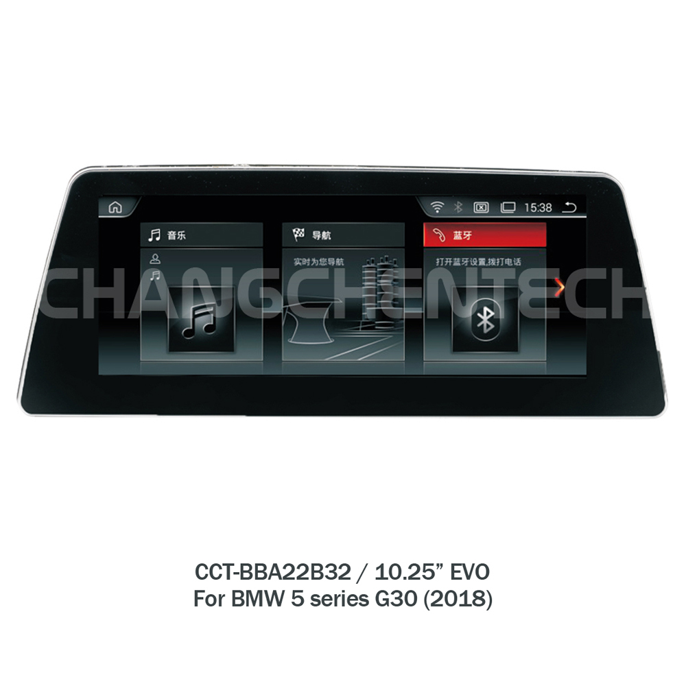 10 25 high quality touch screen android font b multimedia b font car radio for BMW