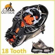 Пара качественных Противоскользящих 18 зубьев шипов для альпинизма, зимних прогулок, подледной рыбалки, снегоступы из марганцевой стали, Нескользящие бахилы