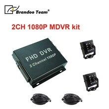2 канала 1080 P мобильный sd dvr комплект, с 2 шт ночного видения 2.0MP AHD камера+ 2 шт 5 м видео кабель