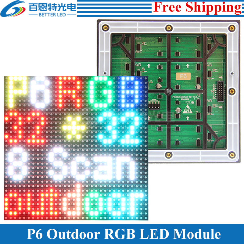 Free shipping P6 Outdoor 1/8 Scan 3in1 SMD3535 full color P6 LED display module 192*192mm 32*32 pixels