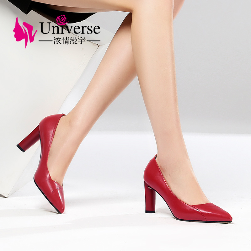 Universe Concise Office Pumps Cow Leather Autumn Slip on Spring Black Red Nude High Heels Ladies