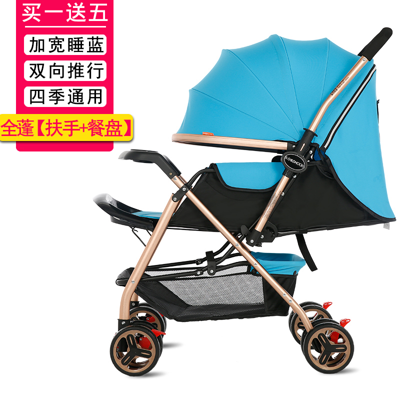 Baby stroller can sit and lay light folding stroller high landscape two-way baby children's stroller tortona 21 pубашка