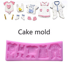 3D Baby Clothes Shower Silicone Mold Fondant Cake Decorating Tools Chocolate Gumpaste Molds Sugarcraft Kitchen Accessories