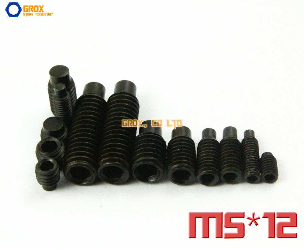 M5 12.9 Grade Alloy Steel Grub Screws Dog Point Hex Socket Set Screw m5 grub screws cup point hex socket set screw 12 9 grade alloy steel