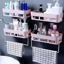 banheiro shelves bathroom shelf salle de bain wall rack toilet install without punch hole 4PCS/set