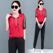 2019 Summer Red Tracksuits for Women Outfits 2 Piece Set Hoodies Top and Pant Suits Plus Size Striped Sportswear Co-ord Clothing