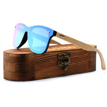 Ablibi Rimless Bamboo Wood Sunglasses One Piece Colorful Mir