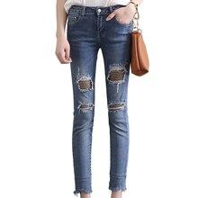 Осень 2017 г. новые узкие брюки-карандаш джинсы женские тонкие Чистая Пряжа рваные выдалбливают джинсы женская обувь, Большие размеры синие джинсы