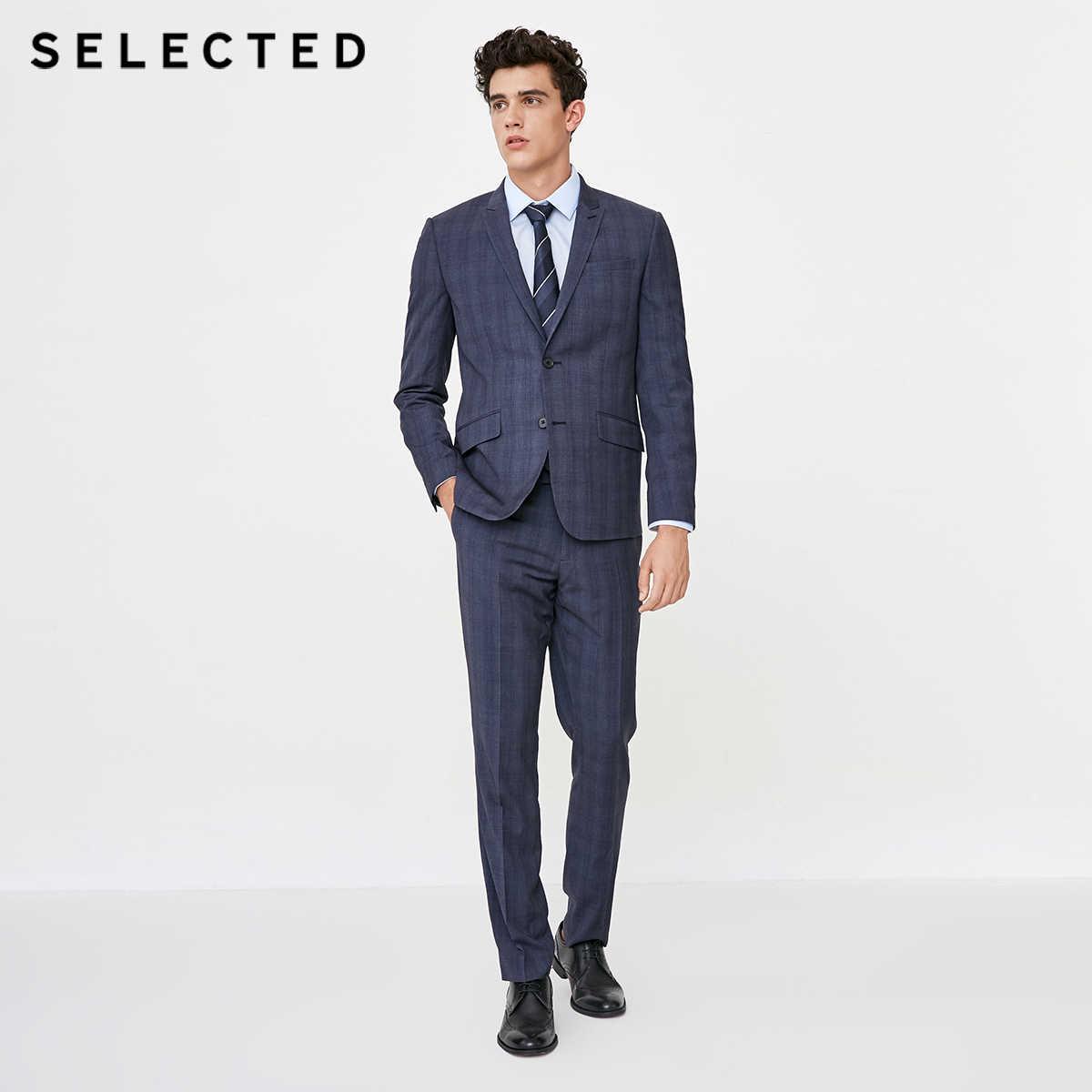 選択した男性のビジネススーツブレザー T | 41835X502