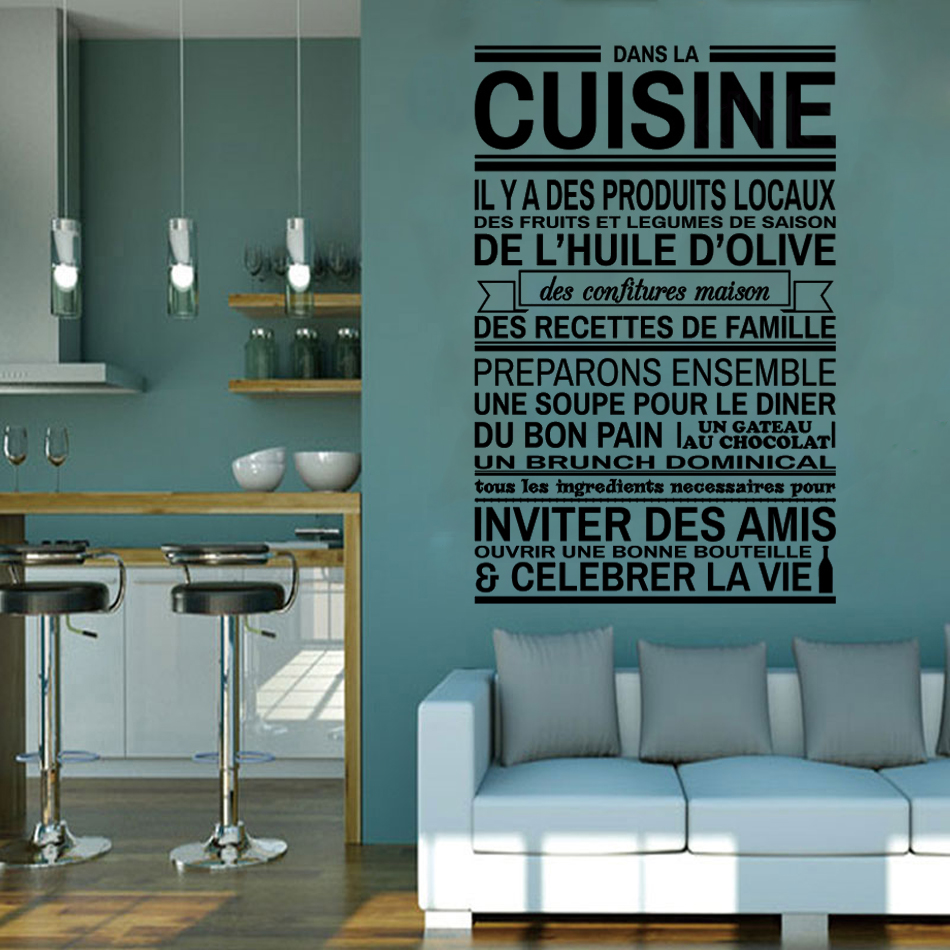 French Dans La Cuisine Vinyl Wall Stickers Decals