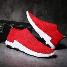 Buy Pure Sock Shoes Mesh Breathable Men's Shoes Large Size Men's Shoes 46 Light Men's Shoes directly from merchant!