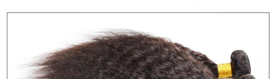 7A Malaysian Straight Hair Coarse Yaki Virgin Hair Rosa Hair Products Malaysian Kinky Straight Human Hair Weave Italian Yaki
