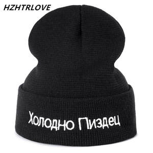 c6364c86aa4 HZHTRLOVE Letter Cold Beanies Knitted Winter Skullies Hat