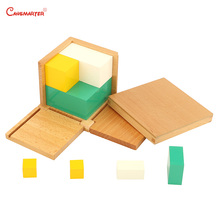 Power of 2 Cubes Kids Maths Toys Educational Montessori Toys Kindergarten Students With Box Solid Beechwood Math Game MA036-3