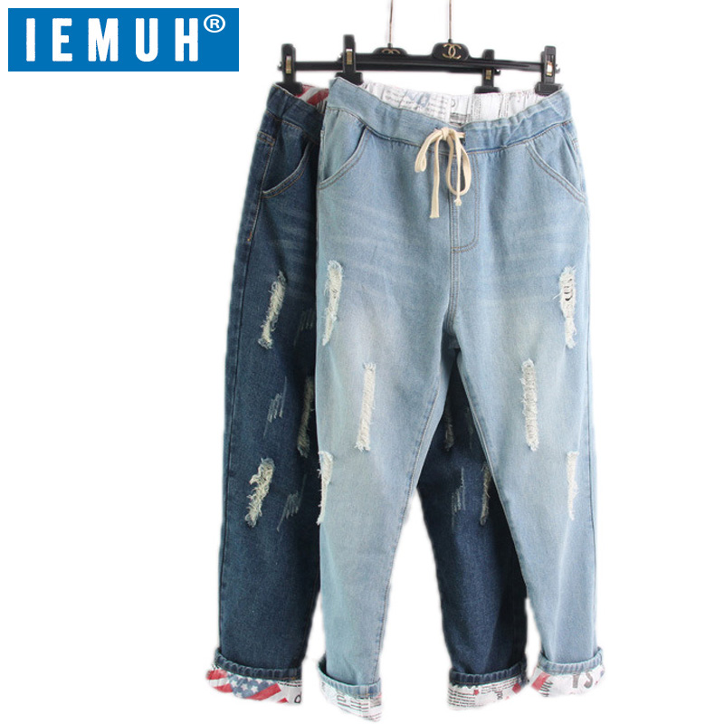 IEMUH 2017 loose large size Jeans Women Jeans Woman Jeans For Girls Stretch Mid Waist Skinny Jeans Female Pants Harem pants loose stretch harem jeans with elastic waist woman elasticity harem jeans trousers for women pants large size
