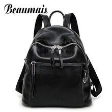 Beaumais Модные Натуральная кожа рюкзаки школьные сумки для девочек-подростков кожаные рюкзаки для женщин сумка Mochila DB6072