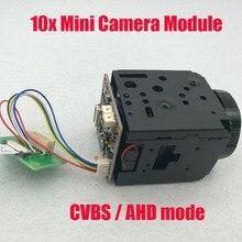 1 3 0130 CMOS 1200TVL 10x Optical Auto Focus ICR CCTV Security Speed Dome Mini Zoom