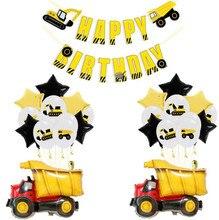 Cartoon Hat Construction vehicle Excavator Theme  Balloon Confetti Engineering Vehicles Birthday Party Supplies