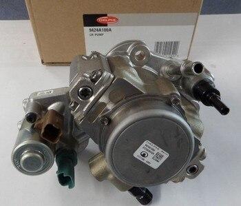 אמיתי חדש לגמרי דיזל מסילה משותפת דלק משאבת 9424A100A עבור GREATWALL HAVAL H6 1111100-ED01