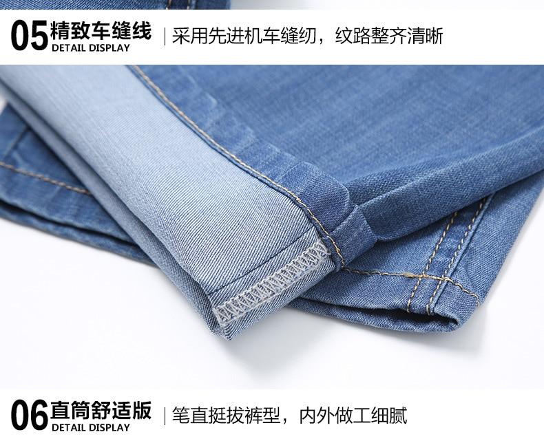 Health jeans elastico vita 15