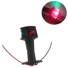12V Морская Лодка светодиодная навигационная лампа красный зеленый двухцветный 360 градусов круглая сигнальная лампа 124 мм
